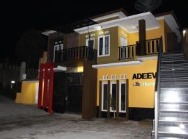 Adeeva Homestay, Wonosobo (рядом с городом Garung)