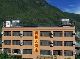 View Grand Hotel, Lushui