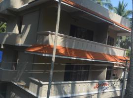 Kaveri Tourist Home