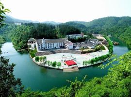 Lvlinshan Ecology Tourism Resort, Changhe (Baizhao yakınında)