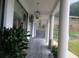 GuiYing Moutain Villa, Yangxin