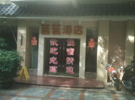 Guangzhou Blue Hotel, Guangzhou (Xinzhou yakınında)