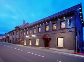 Pension Zum Schotten, Zella-Mehlis (Benshausen yakınında)