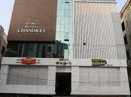 Hotel Chandra's, Вишакхапатнам (рядом с городом Dondaparti)