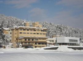 Hotel Kinomezaka, Minami Uonuma