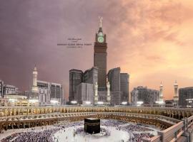 Makkah Clock Royal Tower, A Fairmont Hotel, Mecca