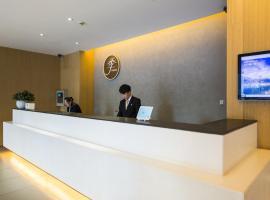 JI Hotel Shanghai Hongqiao West Yan'an Road