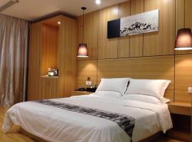 Starway Hotel Yongcheng Jinbo Plaza, Yongcheng
