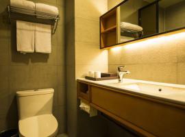 JI Hotel Harbin Wenchang Street