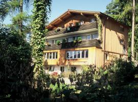 Pension Casa Selva, Trin