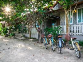 Sundara Guesthouse, Nan