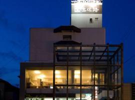 Hotel Tosaji Takasu, Kochi (Geisei yakınında)