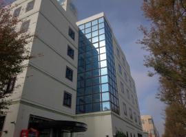 Hotel Tsukuba Hills Umezono, Tsukuba (Ami yakınında)