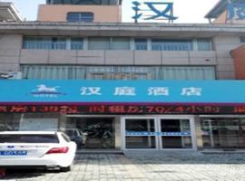 Hanting Express Yinchuan South Bus Station, Yinchuan (Qingtongxia yakınında)
