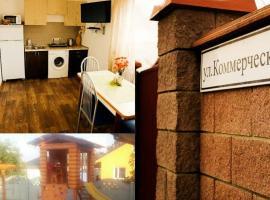 Zadvortsi Guest House, Brest (Cherni yakınında)