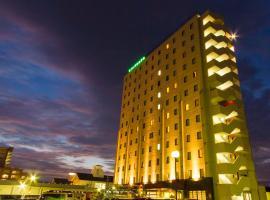 Central Hotel Imari, Imari