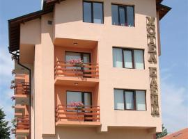 Family Hotel Elena, Samoko (Rayovo yakınında)