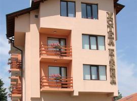 Family Hotel Elena, Samoko (Prodanovtsi yakınında)