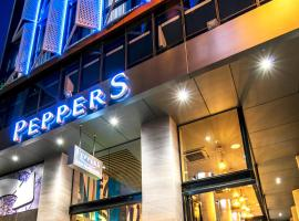 Peppers Kings Square Hotel, Perth
