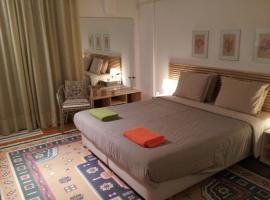 Reas Apartment