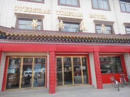 Overseas Tibetan Hotel, Xiahe (Zhorongwo yakınında)