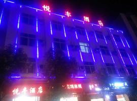 Kunming Yuefeng Inn
