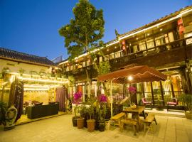 Lijiang Happy Yufu Inn