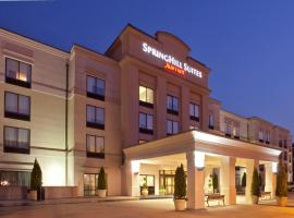 SpringHill Suites by Marriott Tarrytown Westchester County