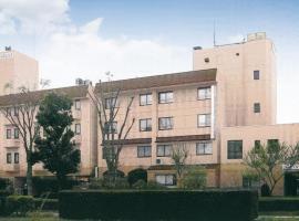 Hotel Tsukuba Hills Gakuen-odori, Tsukuba (Joso yakınında)
