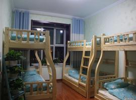 Be Kind Youth Hostel