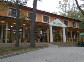 Tek Konak, Partizani (Cherni Vrŭkh yakınında)
