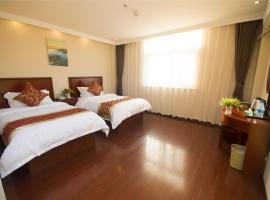 GreenTree Inn Shanxi Taiyuan Xiaodian Kangning Street Express Hotel, Taiyuan (Nanjiaoqu yakınında)