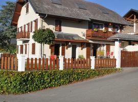 Gîte la Lansardière, Saint-Girod (рядом с городом Marigny-Saint-Marcel)