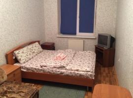 Mir Apartment on Sibirskaya 45а