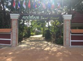 Sareth Resort, Koh Kong