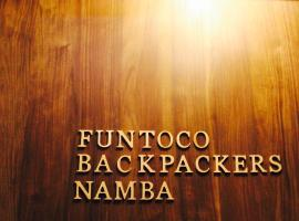 Funtoco Backpackers Namba