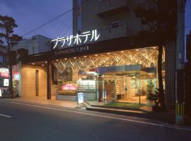 Plaza Hotel Fujinoi, Hita