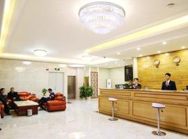 Guangnan Hotel, Guangzhou (Weichong yakınında)