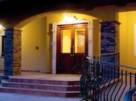 Hotel Duca Di Calabria, Serra San Bruno (Vallelonga yakınında)