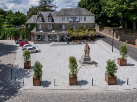 Hotel Du Chateau, Комбур (рядом с городом Dingé)