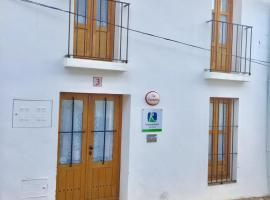 La Cantarera, Linares de la Sierra (Los Marines yakınında)