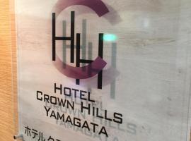 Hotel Crown Hills Yamagata, Yamagata
