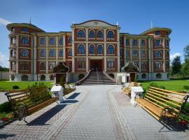 Hotel Olgino, Konakovo