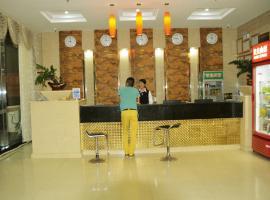 City Star Hotel, Dongjian (Naozhou yakınında)