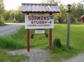 Sörmons Stugby