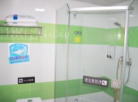7Days Inn Beijing Shunyi Development Zone Xiandai Auto Mall, Shunyi (Pinggezhuang yakınında)