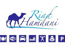 Riad Hamdani, Casablanca