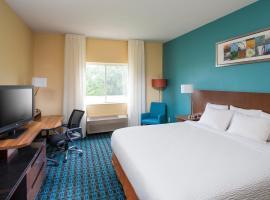 Fairfield Inn & Suites by Marriott Quincy, Quincy