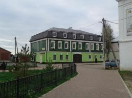 Guest House on Krasnoarmeyskaya 46