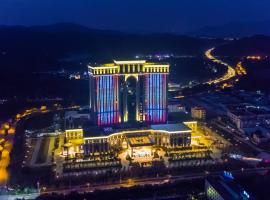 Dongguan Mankater International Hotel, Dongguan